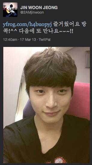 130317 Jinwoon's twitter update
